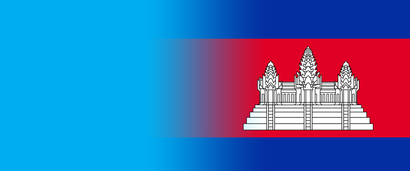 ccr-cambodia_background.png