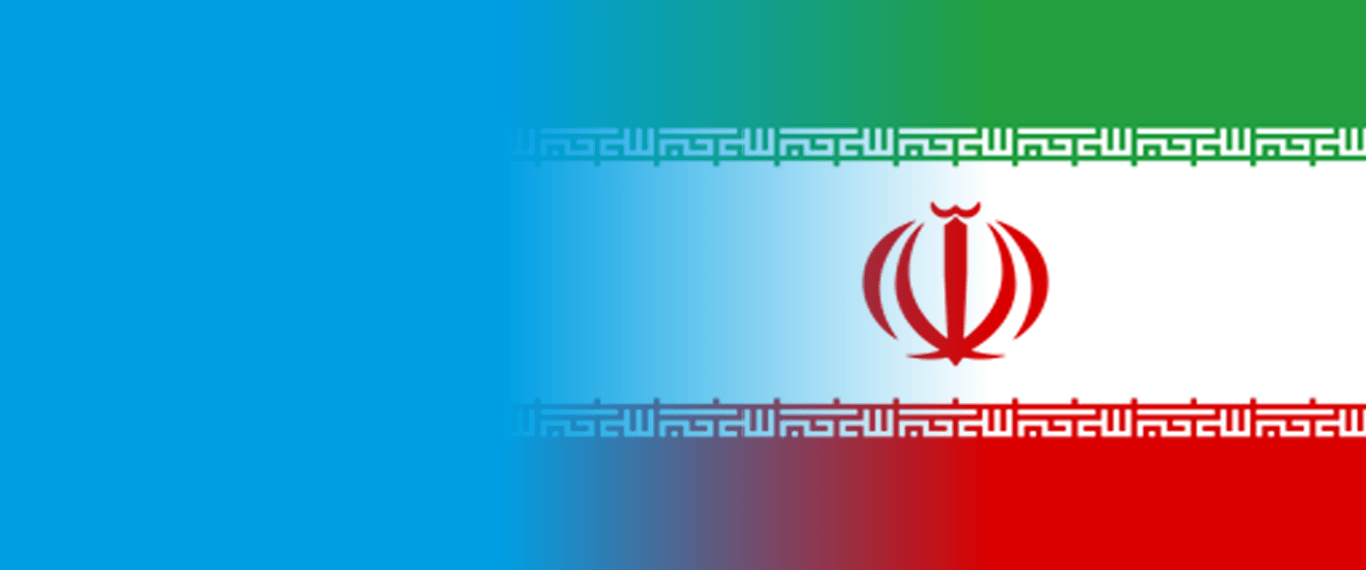 ccr-iran_background.png